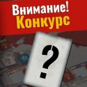 Промо-карты для Twilight Struggle